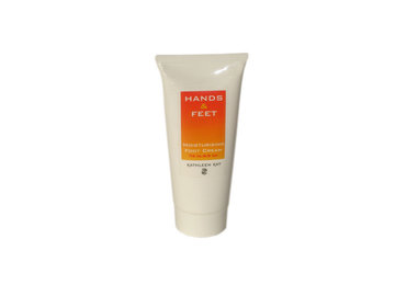 Moisturising Foot Cream 75 ml
