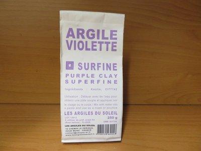 Paarse Klei Purple Superfine powder 250g