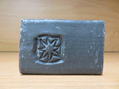 Zwarte Klei zeep / Soap Black Terre Noire De Sarval 100g